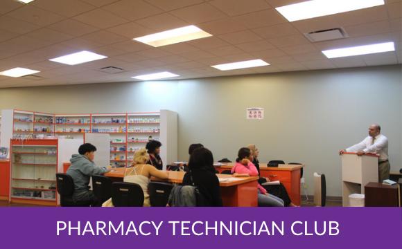 Pharmacy Technician Club